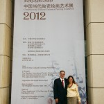 show porcelain museum Jared FitzGerald exhibition exhibit chinese porcelain china beijing art